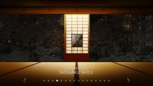 iPhone、iPadアプリ「Yoritsuki」のスクリーンショット 4枚目