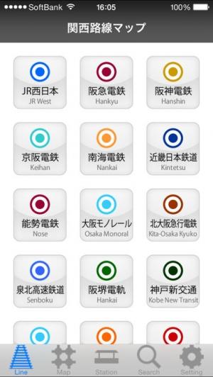 iPhone、iPadアプリ「関西路線マップ」のスクリーンショット 1枚目