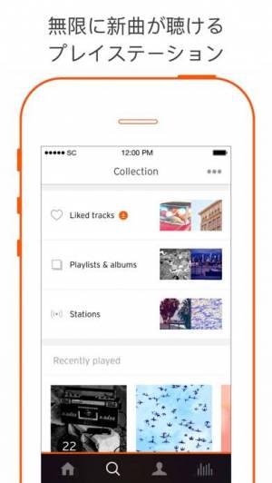 iPhone、iPadアプリ「SoundCloud: 音楽&オーディオ」のスクリーンショット 4枚目