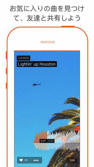 iPhone、iPadアプリ「SoundCloud: 音楽&オーディオ」のスクリーンショット 3枚目