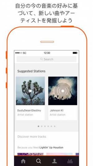 iPhone、iPadアプリ「SoundCloud: 音楽&オーディオ」のスクリーンショット 1枚目