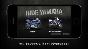iPhone、iPadアプリ「Ride YAMAHA」のスクリーンショット 2枚目