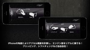 iPhone、iPadアプリ「Ride YAMAHA」のスクリーンショット 3枚目
