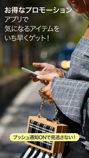 iPhone、iPadアプリ「YOOX (ユークス)」のスクリーンショット 5枚目