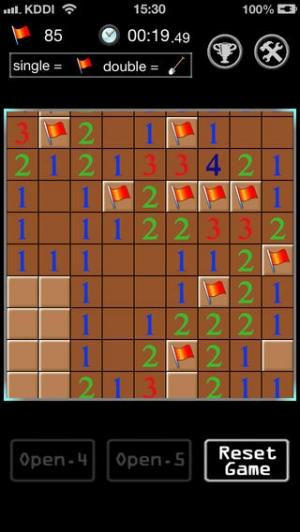 iPhone、iPadアプリ「Mine Search」のスクリーンショット 2枚目
