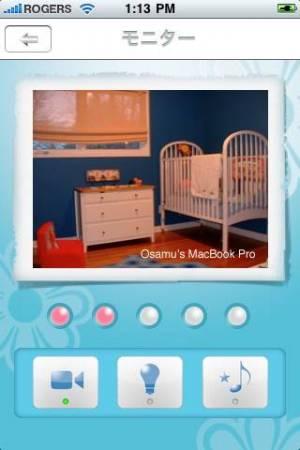 iPhone、iPadアプリ「ベビーサイト」のスクリーンショット 1枚目