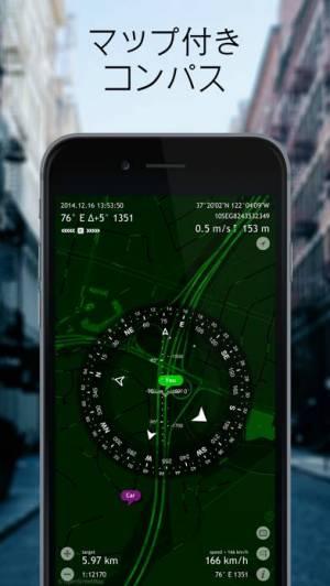 iPhone、iPadアプリ「Commander Compass Go」のスクリーンショット 1枚目