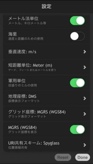iPhone、iPadアプリ「Commander Compass Go」のスクリーンショット 3枚目