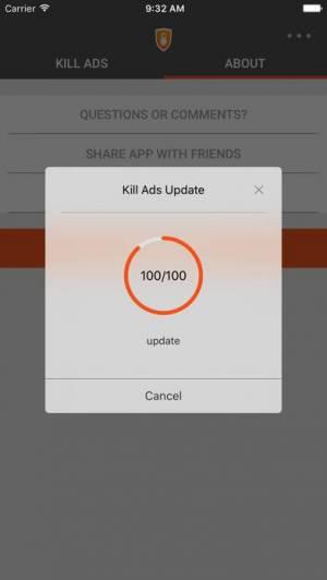 iPhone、iPadアプリ「Kill Ads VPN: Block Origin Spam Trackers AdBlocker」のスクリーンショット 3枚目