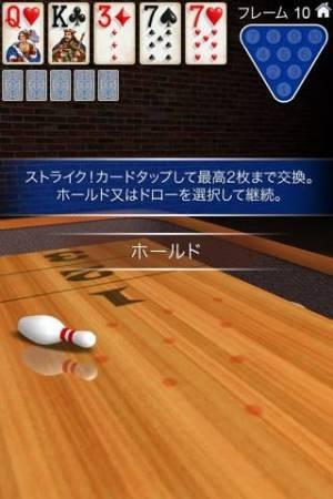 iPhone、iPadアプリ「10 Pin Shuffle ボウリング」のスクリーンショット 4枚目