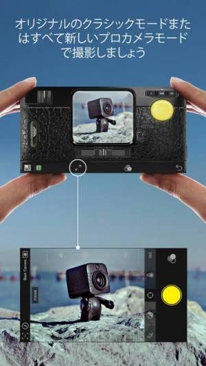 iPhone、iPadアプリ「Hipstamatic カメラ」のスクリーンショット 1枚目