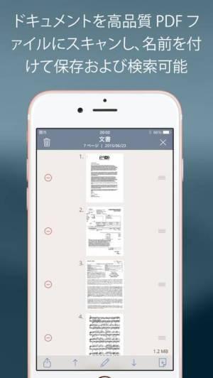 iPhone、iPadアプリ「ターボスキャンプロ」のスクリーンショット 2枚目