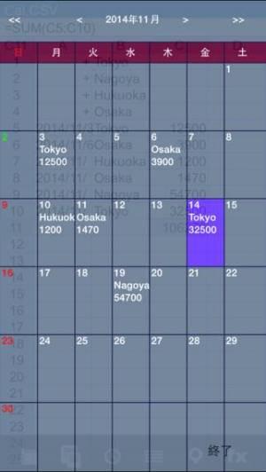 iPhone、iPadアプリ「セルロイドLITE」のスクリーンショット 3枚目