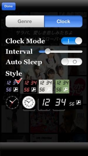 iPhone、iPadアプリ「Artwork Clock 新曲チェック連続試聴対応」のスクリーンショット 4枚目