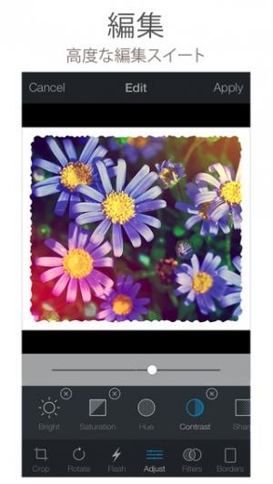 iPhone、iPadアプリ「Camera Plus Pro」のスクリーンショット 3枚目