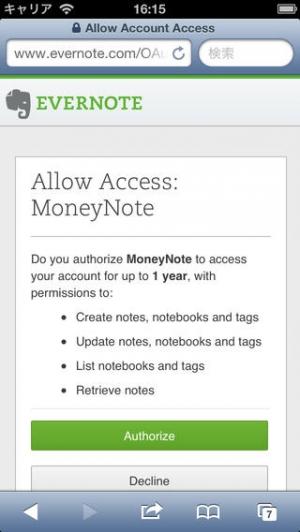 iPhone、iPadアプリ「MoneyNote (マネー管理)」のスクリーンショット 3枚目