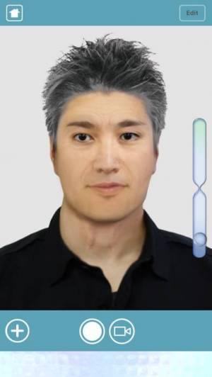 iPhone、iPadアプリ「HourFace: 3D Aging Photo」のスクリーンショット 5枚目
