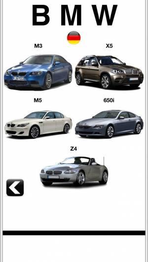 iPhone、iPadアプリ「Sports Car Engines Free」のスクリーンショット 1枚目