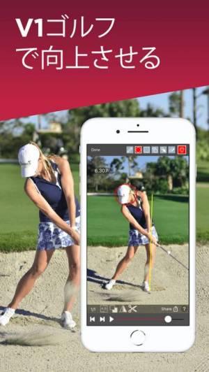 iPhone、iPadアプリ「V1 Golf」のスクリーンショット 1枚目