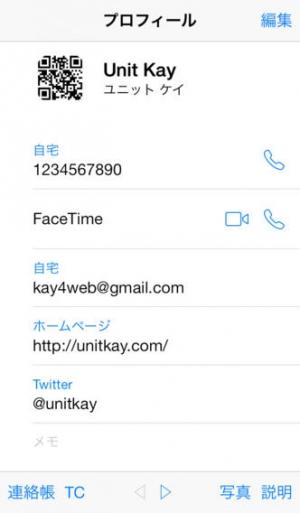 iPhone、iPadアプリ「メニュー+0(プロフィール)」のスクリーンショット 1枚目