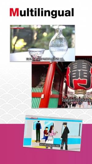 iPhone、iPadアプリ「NHK WORLD-JAPAN」のスクリーンショット 5枚目