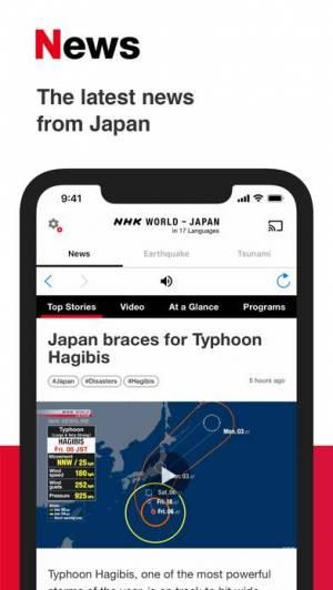 iPhone、iPadアプリ「NHK WORLD-JAPAN」のスクリーンショット 1枚目