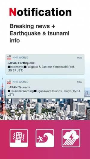 iPhone、iPadアプリ「NHK WORLD-JAPAN」のスクリーンショット 4枚目