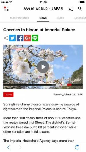 iPhone、iPadアプリ「NHK WORLD TV」のスクリーンショット 2枚目