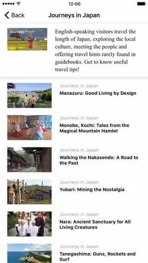 iPhone、iPadアプリ「NHK WORLD TV」のスクリーンショット 4枚目