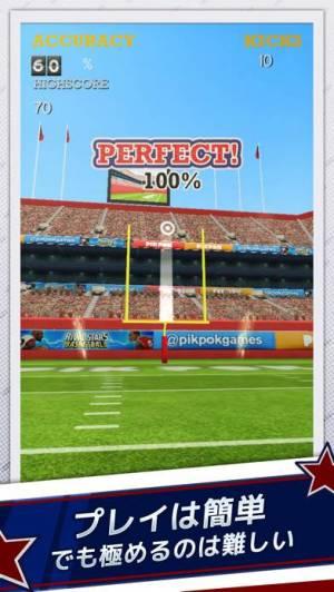 iPhone、iPadアプリ「Flick Kick Field Goal」のスクリーンショット 2枚目