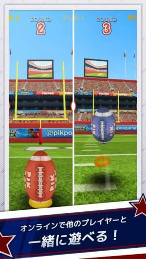 iPhone、iPadアプリ「Flick Kick Field Goal」のスクリーンショット 3枚目