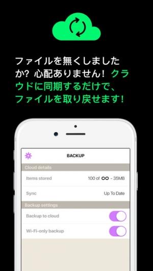 iPhone、iPadアプリ「Photo Lock Vault Calc+: keep photo & video secret」のスクリーンショット 3枚目