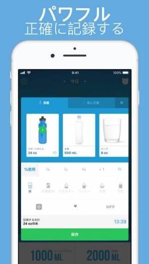 iPhone、iPadアプリ「Waterlogged」のスクリーンショット 2枚目