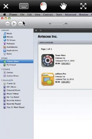 iPhone、iPadアプリ「ezDesktop VNC and RDP」のスクリーンショット 4枚目