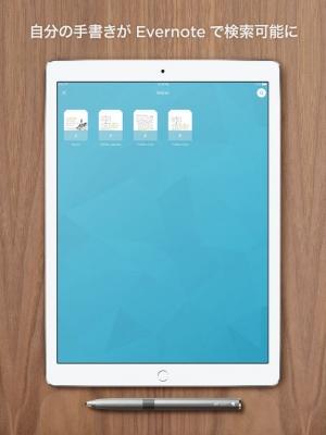iPhone、iPadアプリ「Penultimate」のスクリーンショット 4枚目