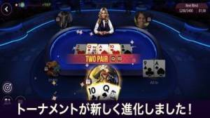 iPhone、iPadアプリ「Zynga Poker - Texas Holdem」のスクリーンショット 1枚目