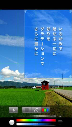 iPhone、iPadアプリ「photoikku フォト一句」のスクリーンショット 5枚目