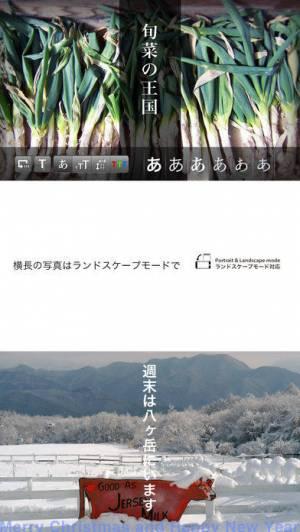 iPhone、iPadアプリ「photoikku フォト一句」のスクリーンショット 4枚目