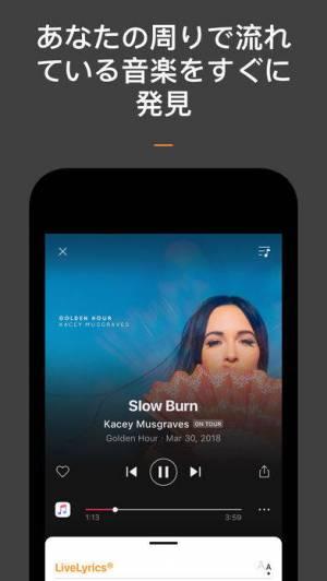 iPhone、iPadアプリ「SoundHound音楽検索の認識とプレーヤー」のスクリーンショット 1枚目
