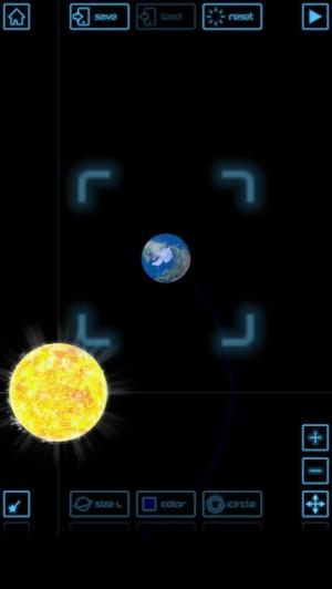 iPhone、iPadアプリ「ぷらネタ」のスクリーンショット 2枚目