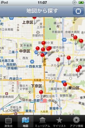 iPhone、iPadアプリ「京都で遊ぼう」のスクリーンショット 4枚目