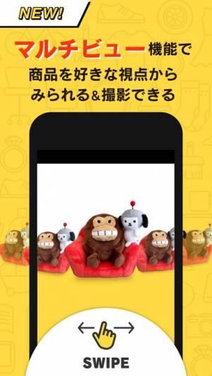 iPhone、iPadアプリ「ヤフオク!」のスクリーンショット 2枚目