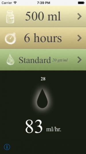 iPhone、iPadアプリ「点滴ぽたぽた」のスクリーンショット 1枚目