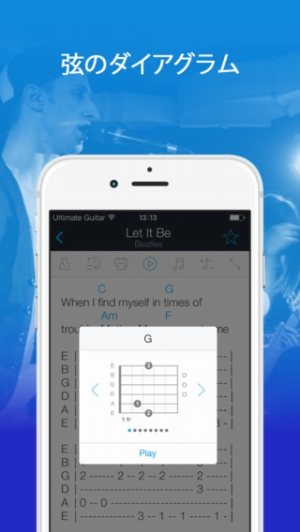 iPhone、iPadアプリ「Tabs & Chords by Ultimate Guitar - learn and play」のスクリーンショット 3枚目