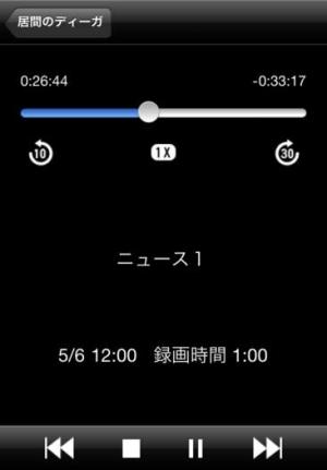 iPhone、iPadアプリ「ビイトル」のスクリーンショット 1枚目