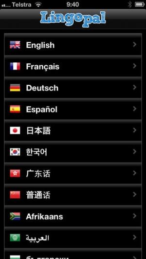 iPhone、iPadアプリ「Lingopal ハングル語 LITE  - 喋るフレーズブック」のスクリーンショット 4枚目
