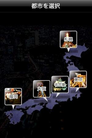 iPhone、iPadアプリ「AllotMe」のスクリーンショット 2枚目