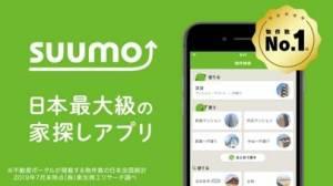 iPhone、iPadアプリ「お部屋探しはSUUMO(スーモ)賃貸 検索アプリ」のスクリーンショット 1枚目