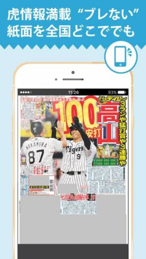 iPhone、iPadアプリ「デイリー」のスクリーンショット 1枚目