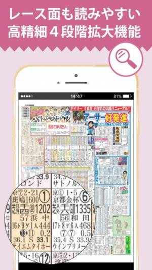 iPhone、iPadアプリ「デイリー」のスクリーンショット 4枚目